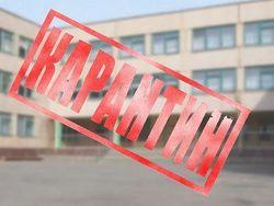 На карантин закрыли спортшколы в Москве, где дети заболели менингитом