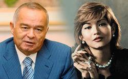 Ислам и Гульнара Каримовы
