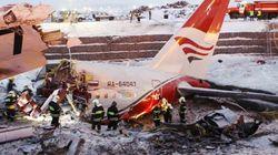 В катастрофе Ил-204 во Внуково был еще один пострадавший, о котором забыли
