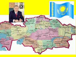 Казахстан и его неизменный руководитель Назарбаев