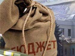 Государственная казна Украины беспрецедентно опустела – Нацбанк