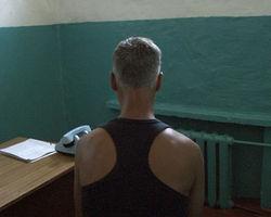 Убийца почтальона на Харьковщине