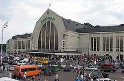 Милиция прогнала Бабая с киевского вокзала