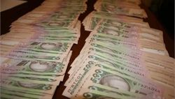 Киев будет выпускать облигации