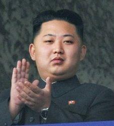 Глава Северной Кореи в школе был застенчивым прогульщиком