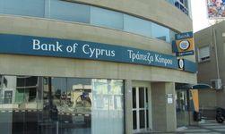 Решение проблем Кипра за счет вкладов – единичный случай или пример для ЕС