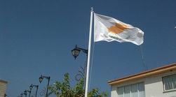 Сами напоролись – Евросоюз ужесточает условия финансовой помощи Кипру