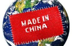 товарооборот с Китаем