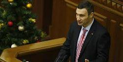 Киевляне за мэра Кличко, а он капризничает – мнения в Одноклассники.ру