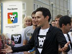 «Код Дурова» против «Социальной сети» Цукерберга