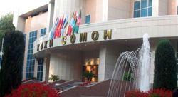 Узбекистан проигнорировал «водную» конференцию в Душанбе