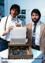 Компьютер Apple не продали за 50 тысяч долларов – слишком дешево