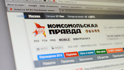 Роскомнадзор письменно предупредил газету «Комсомольская правда» за статью
