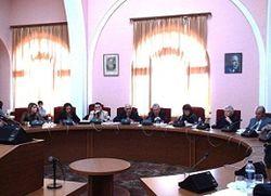 конгресс в Ереване