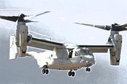 Конвертоплан V 22 Osprey упал в Марокко: погибли пехотинцы США