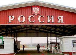 Казахстан и Беларусь не попадут под миграционное ужесточение РФ