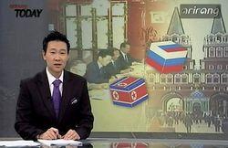 Россия простила Пхеньяну 11 млрд. долларов долгов. От безысходности
