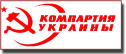 Итоги противостояния в Тернополе 9 мая – главному коммунисту разбили авто