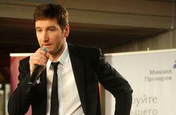 Twitter: Почему главред Антон Красовский ушел с Kontr TV