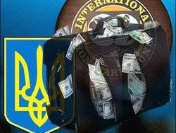 Украинское правительство намерено взять новые кредиты от МВФ