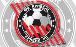 Коломойский денег не дал – «Кривбасс» уходит из Профессиональной лиги