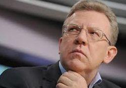 Кудрин раскритиковал «Единую Россию», ЕР говорит о цинизме