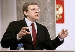 Возвращение Кудрина во власть, как трамплин к премьерству
