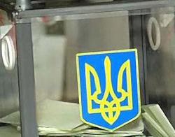Курьез: выборы в США, а за Обаму голосуют в Украине
