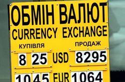 Украинцы ежедневно меняют валюты на 70 млн. долларов - Нацбанк