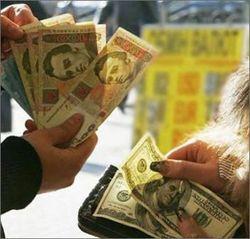 Глава АУБ: 10 гривен за доллар - плата за бездействие Нацбанка Украины