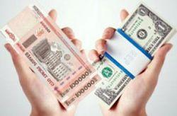 Что ожидает курс белорусского рубля к доллару США