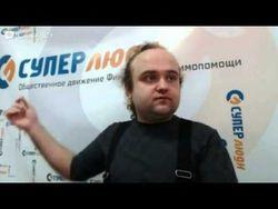 Клон МММ «Суперлюди» обещает киевлянам 30-процентную скидку на ЖКУ
