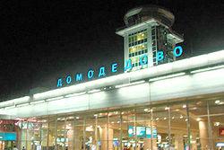 Лазерные атаки в российских аэропортах продолжаются