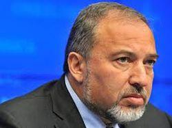 В Иерусалиме начался суд над экс-министром иностранных дел Израиля