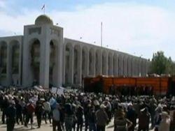 Лидеры оппозиции Кыргызстана вызваны на допрос, возбуждено дело