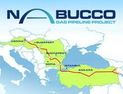 Из проекта Nabucco вышел немецкий концерн RWE