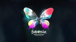 """В Швеции представили логотип и слоган """"Евровидения-2013"""". Мнения ВКонтакте"""
