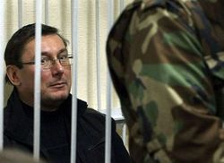 Украина полностью рассчиталась с Юрием Луценко за незаконный арест