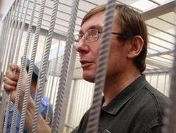 Юрия Луценко привезут в Киев