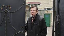 В Вашингтоне предполагают, что Луценко стал частью торга Януковича с Европой