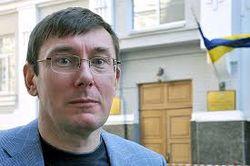 Юрий Луценко написал в Facebook свое мнение о митинге в Киеве
