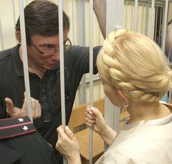 Экс-министр Юрий Луценко готовится к свиданию с Юлией Тимошенко, - СМИ