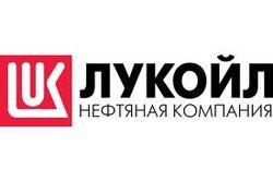 ЛУКОЙЛ составил среднестатистический план до 2015 года