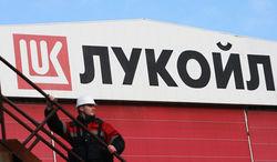 Добыча сырья у ЛУКОЙЛа была зафиксирована на уровне 89,9 млн. тонн