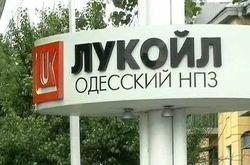 Одесский НПЗ «Лукойла» купила малоизвестная группа ВЕТЭК