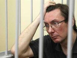 Жена Луценко шокирована просьбой Лутовской к Януковичу помиловать мужа