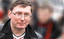 Юрий Луценко высказался о событиях во Врадиевке