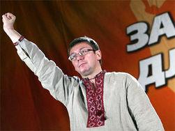 У Юрия Луценко – новый спонсор для его политсилы?