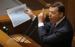 """Ляшко предложил вместо суржика ввести """"азировку"""""""