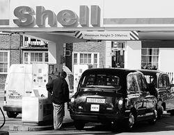 Нефтегазовые компании мира уличили в манипуляции ценами на нефть